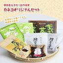 【静岡名産】カネヨ水産オリジナルセット かつおとまぐろの創作佃煮3種・鮪のと...