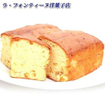 ガトー・オ・ブール【こだわり3種-フルーツ・抹茶・オレンジ-】パティシエ手作りバターケーキ