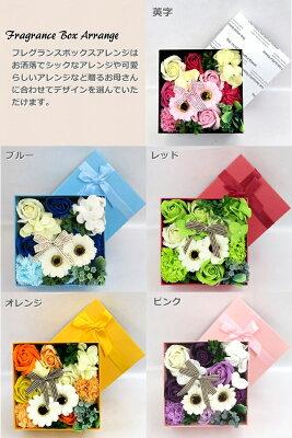 お好きな色をお選び下さい。