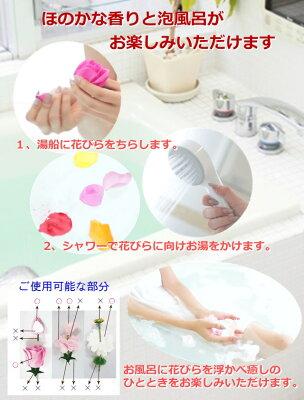 癒し効果がある泡風呂が楽しめます。