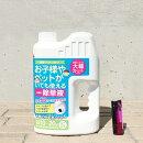 お酢の除草液シャワー-2L