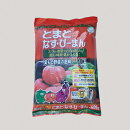 実もの野菜の肥料-600g