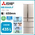☆三菱電機 6ドア冷蔵庫 MR-R44A-F(フローラル)【地域限定!基本設置料金セット】