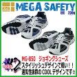 喜多 MK-850 ジョギングシューズ 激安【3E 破格 SALE ネイビー ブラック 軽量 メンズ シューズ スニーカー 作業靴】