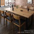 オーク無垢材ヴィンテージデザインワイドサイズダイニング Lepus レプス 7点セット(テーブル+チェア6脚) W180