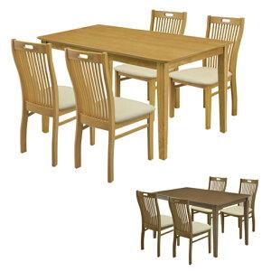 【5点セット】ダイニングテーブル ダイニングセット ダイニングテーブルセット 5点 4人用 4人掛け 北欧 シンプル 長方形 激安 アウトレット セール