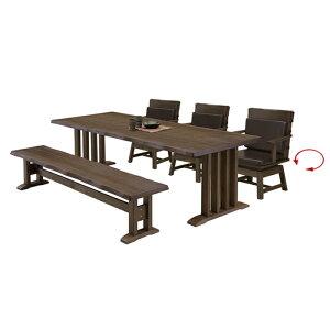 【5点セット】ダイニングテーブルセット ダイニングセット ダイニングテーブル ベンチ 回転イス 回転チェア 5点 6人用 6人掛け 190 和風 和モダン 北欧 高級感 長方形 ブラウン 大川家具 激安