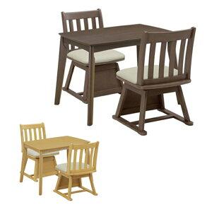 【3点セット】ダイニングこたつセット ダイニングこたつテーブルセット こたつダイニングテーブルセット こたつダイニングセット 2人用 2人掛け 長方形 90×60/こたつ ハイタイプ 二人用 二