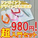 【 オレンジ 17 cm 】沖縄 島ぞうり アート 超入門セット ! ...