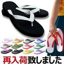 送料無料 ソルドス Soludos レディース 女性用 シューズ 靴 サンダル Ali Sport Sandal - White/Gray