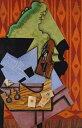 絵画 インテリア 額入り 壁掛け 油絵 フアン・グリス テーブルの上のヴァイオリンとトランプ M20サイズ M20号 727x500mm 絵画 インテリア 額入り 壁掛け 油絵