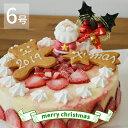 楽天ランキング1位!クリスマスアイス アイスケーキ 6号 クリスマス 大型サイズ(6人〜8人用)アイ ...