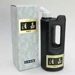 作品用墨液清嘉500ml(魁盛堂製)