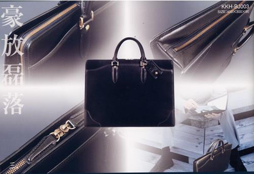 純国産 最高級皮革小物シリーズ「國鞄」豪放磊落(KKH-BJ003)