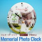 【送料無料】【ギフトラッピング無料】メモリアルフォトクロック《丸形タイプ》ギフトに喜ばれるオリジナル時計セイコームーブメント[aclk-102]