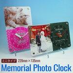 【送料無料】【ギフトラッピング無料】メモリアルフォトクロック《ミニタイプ》ギフトに喜ばれるオリジナル時計セイコームーブメント[aclk-302]