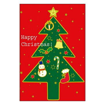 クリスマスカード サンタクロース サンタ 【DMC-072】10枚パック メッセージカード ハガキサイズ デザインメッセージカードにクリスマスカード登場!【クリスマスデザインの絵柄面はプリンタ出力には適しません】