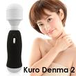 KuroDenma2(クロデンマ2)ハイパワー&コードレスのハンディマッサージャー