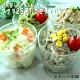 カネハツ サラダ 25袋セット(4種類以上確約!) バラエティセット ポテトサラダ ごぼう…