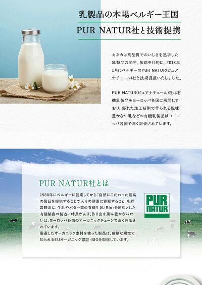 「MilkforBreadパン好きの牛乳」500ml×6本セット★パンをより美味しく、パン好きな方のために開発された牛乳生乳100%(北海道の生乳を使用)
