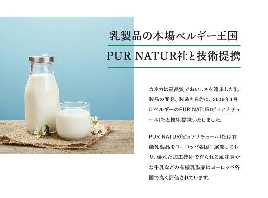 4月1日発売「MilkforBreadパン好きのカフェオレ」500ml6本セット