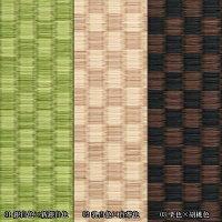置き畳和紙畳表市松ユニット畳フローリング畳縁なし畳琉球畳