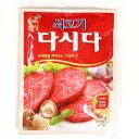 牛肉ダシダ 100g■韓国食品■魔女たちの22時放送プゴク韓国のスープ料理には欠かせない必須品!牛肉の素/調味料