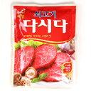 牛肉ダシダ500g■韓国食品■魔女たちの22時放送揮毫プゴク用韓国のスープ料理には欠かせない必須品!牛肉の素/調味料