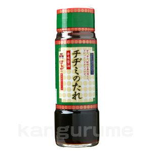 Pancake sauce 200 ml ■ Korea food ■ / Korea cuisine and Korea food materials / seasoning / Korea source and チヂミソース sauce