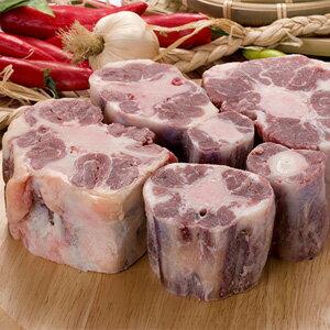 Frozen ▼ ▲ テールカット 1 kg ■ Korea food ■ Korea cuisine and Korea food materials and meat / beef / cattle bone / Compton / collagen / stew