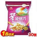 蜂蜜カベギ×20個 ★★【1BOX】■韓国食品■韓国料理/韓...