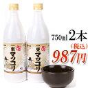 韓国の伝統酒,マッコリの美味さは,お酒好きを唸らせる。一東「イルドン」マッコリカップルセッ...