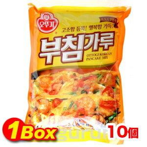 チヂミ粉1kg×10個【1BOX】■韓国食品■韓国 韓国チヂミ チヂミ ジョン/韓国風お好み焼き/韓国料理/激安【YDKG-s】