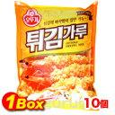 天ぷらの粉1kg【10個BOX】■韓国食品■韓国/韓国天ぷら/天ぷら/韓国料理/激安【YDKG-s】▲