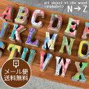 BALI 木彫りアルファベット/N-Z H10〜11cm アルファベッ...