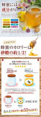 ★送料無料★蜂蜜(はちみつ)お試しセット24種類から5つ選べる!お得なはちみつ5点セット蜂蜜専門店かの蜂