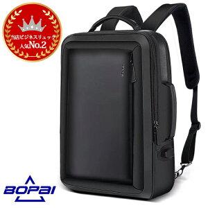 【700円OFFクーポン配布中】3way ビジネスリュック メンズ 20L 鞄 PCバック 大容量 通勤 出張 リュックサック フォーマル 防水
