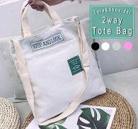 2wayトートバッグショルダーバッグシンプルレディース軽量大容量バッグ女性鞄小さめa4エコバッグファスナーポケットキャンバスバッグ送料無料