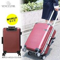機内持ち込み軽量スーツケースキャリーバッグVENUSキャリーケース機内持込み旅行用品出張