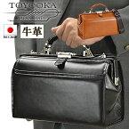 ダレスバック メンズ A5 本革 ビジネスバッグ セカンドバッグ 日本製 革 小さめ ブランド 出超 自立ショルダーベルト 黒 キャメル コンパクト 小さめ #22323 父の日