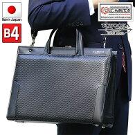 ビジネスバッグブリーフケースB4A4日本製#22319三方開き通勤用バッグ就職活動就活黒リクルートバッグ