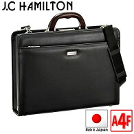 ビジネスバッグダレスバッグ日本製A42way#22309就活就活用バッグプレゼント自立バッグ通勤バッグ