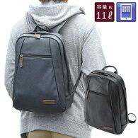 リュックリュックサックメンズレディース鞄の國日本製豊岡製39cmB4旅行バッグカジュアル#42526ビジネスリュック