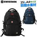 SWISSWIN バックパック リュックサック メンズ レディース リュックビジネスリュック バックパック アウトドア 23L SW9130 送料無料