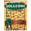 ひよこ豆[紙パック 380g]/ソル・レオーネ