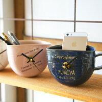 陶器時計の名入れプレゼントカップtokei