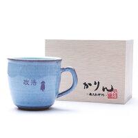 萩焼コーヒーカップ恵