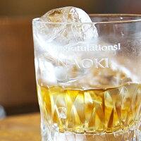 名入れウイスキーグラスモダス