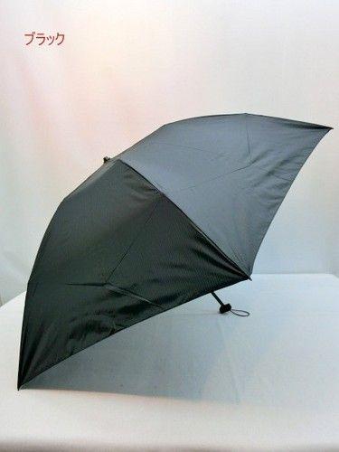 雨傘・折畳傘−紳士超軽量リップストップミニ折畳雨傘