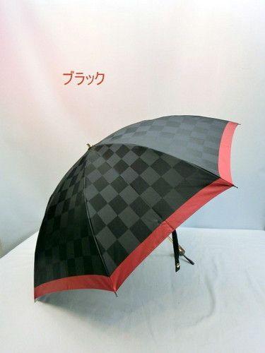 雨傘・折畳傘−婦人甲州産先染め朱子格子市松柄2段式日本製折畳傘